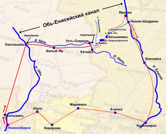 Обь-Енисейский канал.